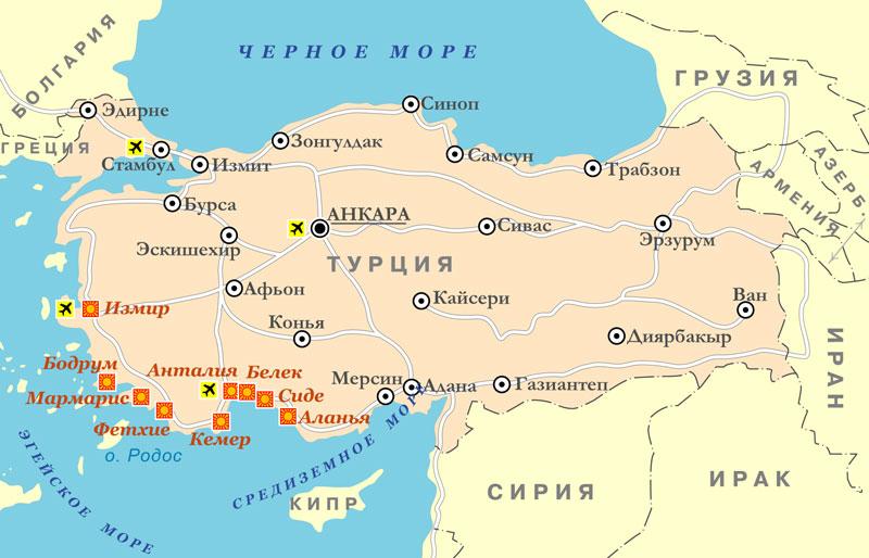 Русских секс автобусе и турции фото